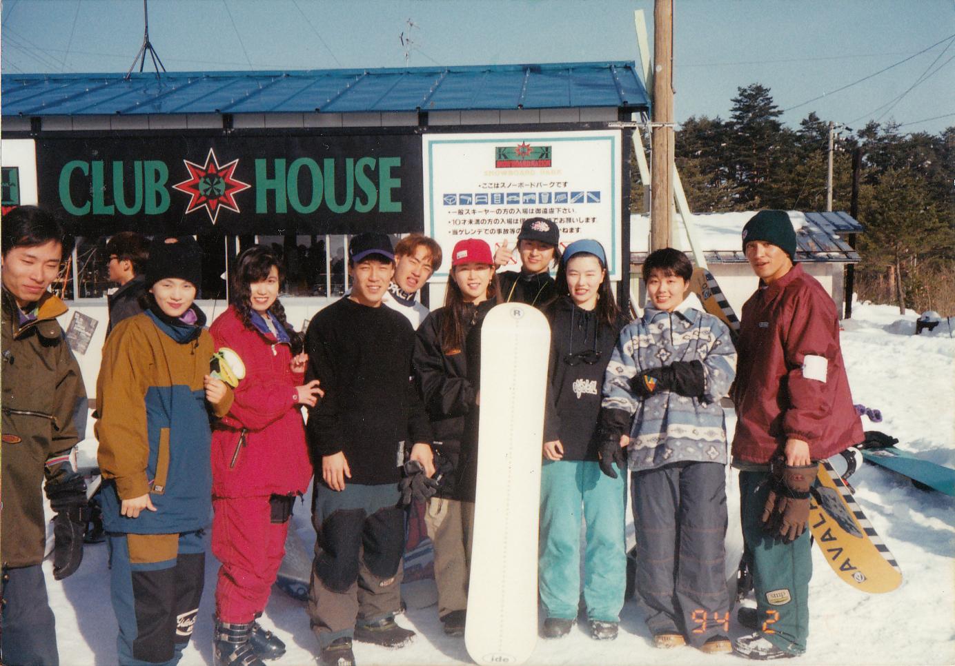 19940215位山COMPETITION
