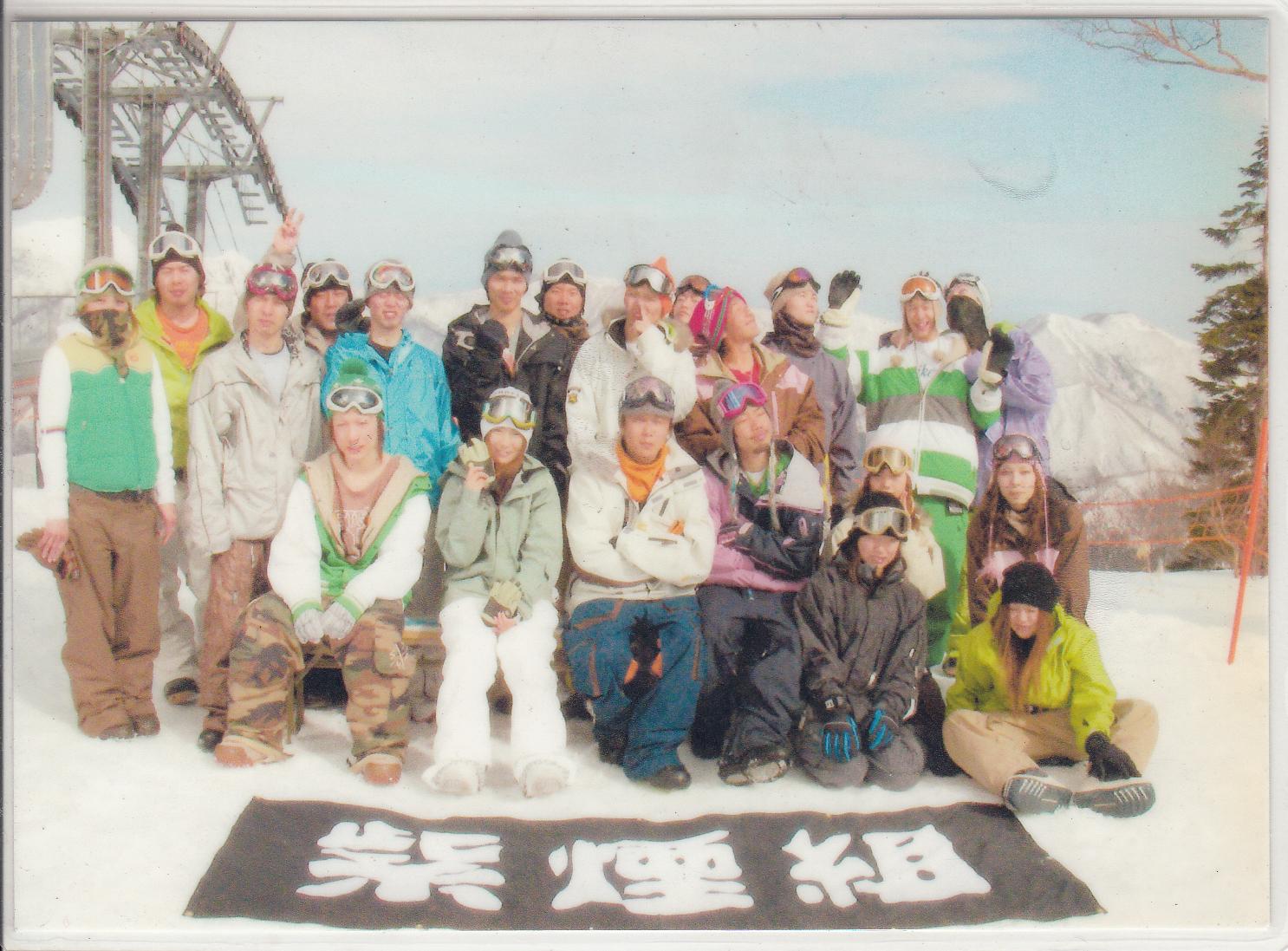 20080308苗場TOUR(上田ユキエ)