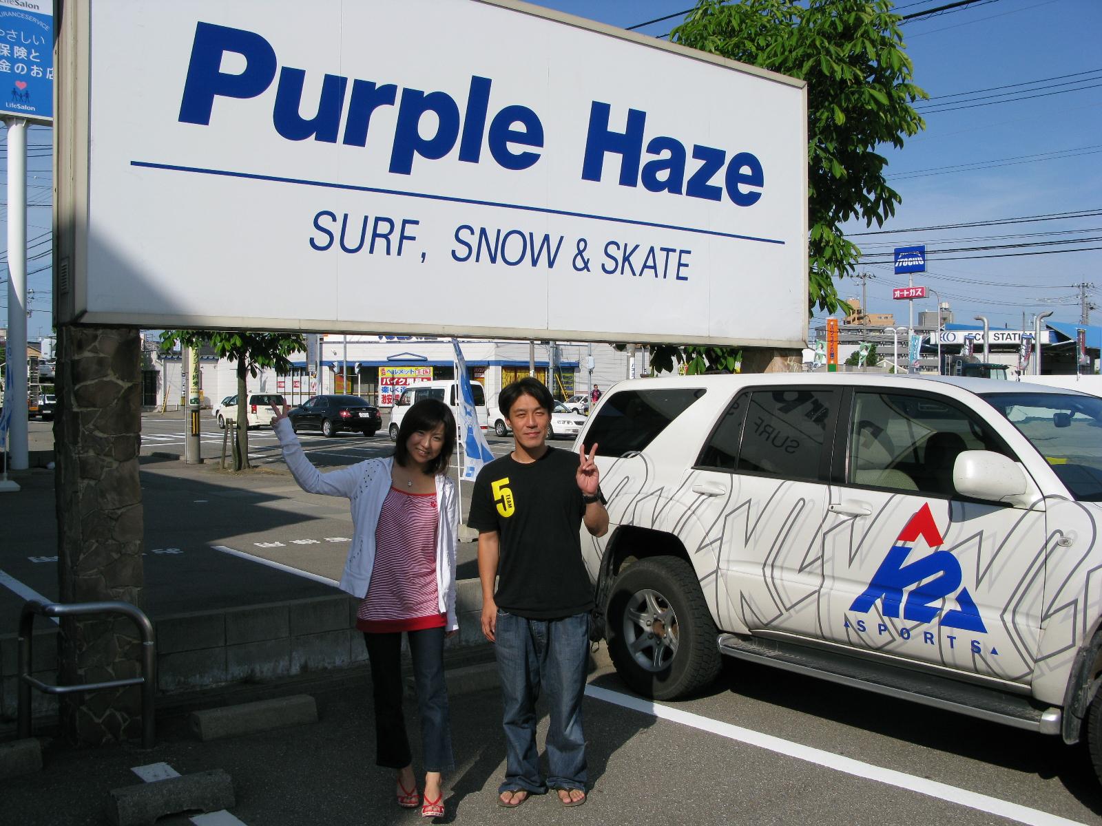 20080617パープルヘイズ(上田ユキエ)